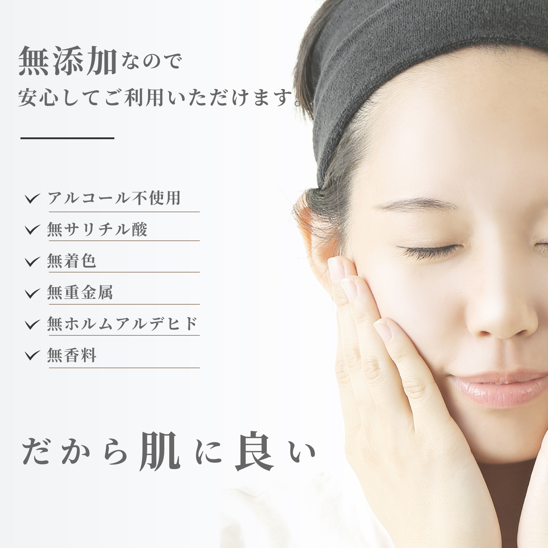 MTローション 福田研究所