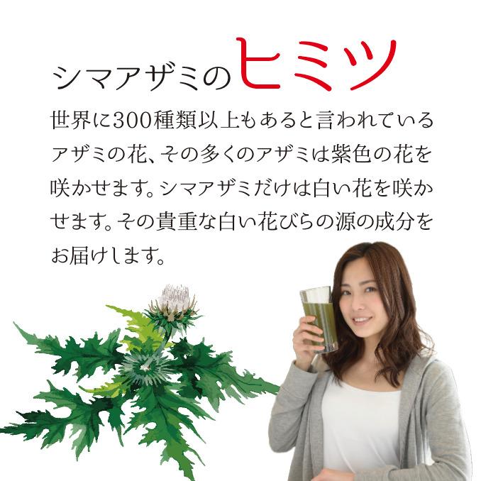奄美のホワイト 日本製