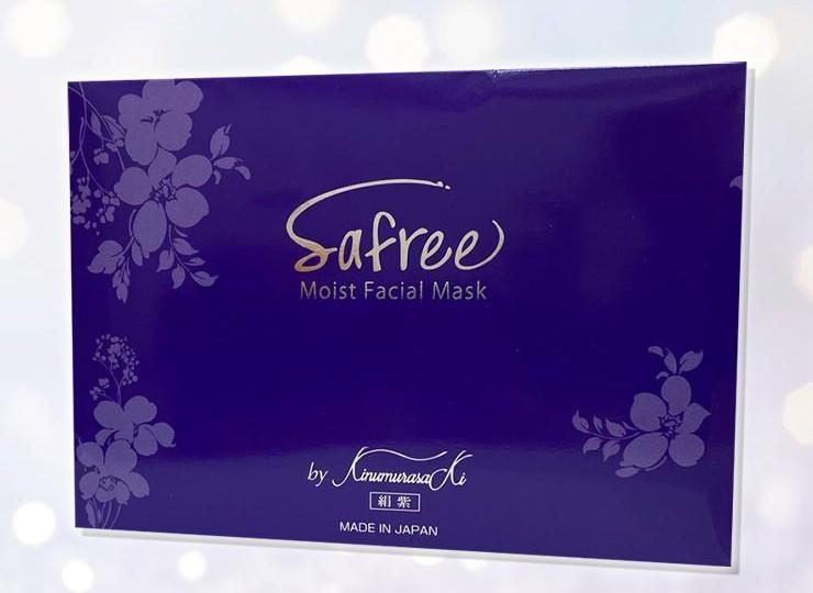 Safree-1